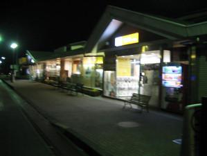 Img_0559